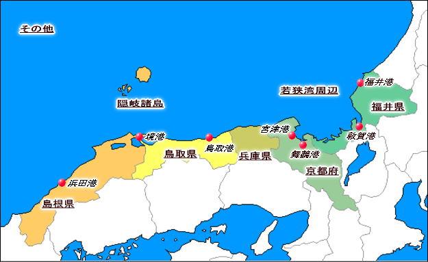 航海安全情報-島根県、鳥取県 ... : 日本県名一覧 : 日本